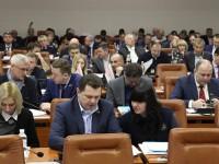 Итоги сессии: многомиллионный кредит для аэропорта и выделение участков бойцам АТО