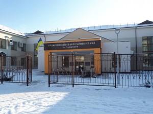 Ordzhonikidzevskij-sud-768x576