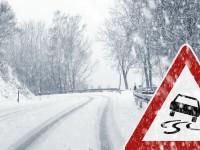 В Запорожской области объявлено штормовое предупреждение