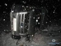 На запорожской трассе лоб в лоб столкнулись грузовик с маршруткой – четверо пострадавших