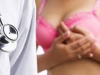 В Запорожье ищут женщину, поборовшую рак, для бесплатного восстановления груди