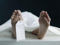 Запорожанка от переохлаждения впала в кому и умерла