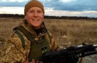 В офисе пророссийской организации нашли досье на запорожского активиста (Фото)