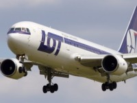 Из запорожского аэропорта запустят первые регулярные рейсы в Польшу