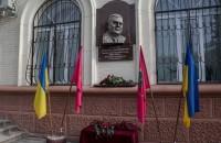 15 лет без Поляка: в годовщину смерти народного мэра открыли мемориальную доску
