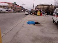 В центре Запорожья на остановке нашли тело