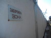 В колонию под Запорожьем через забор пытались перебросить 8 бутылок коньяка