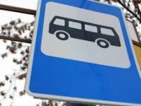 По дороге к запорожскому аэропорту оборудуют еще две остановки и ликвидируют маршрут