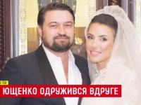 Сын экс-президента женился на запорожанке