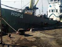 Суд арестовал российское судно, задержанное в Запорожской области