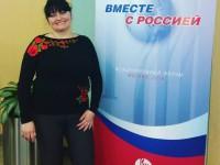 Лидер мелитопольского Антимайдана посетила в Москве форум «Вместе с Россией»