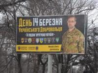«Их подвиг спас Украину»: улицы Запорожья украсили портретами добровольцев