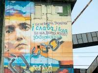 «Это будет сюрприз»: инициатор создания мурала с Савченко в Запорожье прокомментировал его дальнейшую судьбу