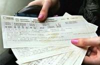 «Укрзалізниця» отменила предварительную продажу на несколько направлений