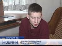 Cкандал в сельской школе: ученик жалуется, что получил от учителя мячом в голову (Видео)