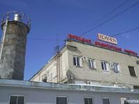 «Агент Кремля»:  журналистка из Запорожья побывала  на липецкой фабрике «Roshen»