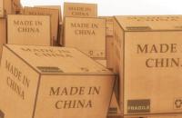 Доставить груз из Китая в Украину