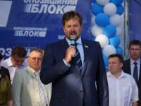 Запорожский нардеп, подозреваемый в миллионных хищениях, проголосовал за отмену статьи о незаконном обогащении