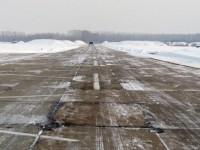В запорожском аэропорту аварийно приземлился самолет МАУ