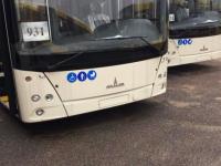На запорожскую Набережную запускают еще одну маршрутку