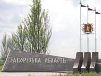В The Times написали о том, сколько Кремль готов был потратить на дестабилизацию ситуации в Запорожской области