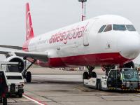 Бюджетная авиакомпания отменяет регулярные рейсы из Запорожья в Стамбул