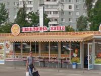 Запорожский исполком распорядился снести площадку кондитерской и шашлычный киоск
