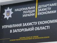 Запорожские полицейские, провалившие переаттестацию, продолжают работать и жить на широкую ногу (Видео)