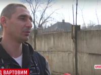 В деле запорожского военного, расстрелявшего сослуживцев, сменили статью (Видео)