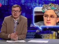 «Изнасиловал бюджет на глазах у всего города»: Марченко попал под раздачу в популярном шоу (Видео)