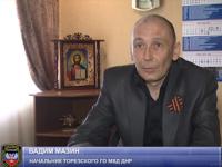Бердянский суд приговорил полицейского начальника из «ДНР» к солидному сроку