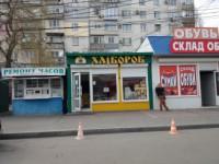 В мелитопольских магазинах хлеб нуждающимся дают бесплатно