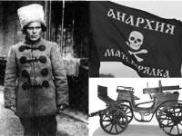 В Запорожскую область перевезут останки Нестора Махно