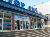 В Запорожье водитель тягача врезался в ворота на территории «Мотор Сич»