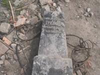 В Запорожской области на территории завода обнаружили надгробие 19 века