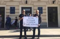«Управляемая толпа сорвала сессию»: как «запорожсталевские» СМИ освещают митинг против Буряка