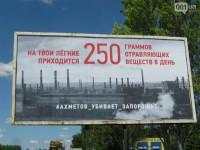 «Дикость на фоне бразильцев»: редактор известного всеукраинского СМИ поразился экологии Запорожья