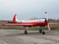 После 20 лет простоя под Запорожьем открывают летный центр для подготовки пилотов