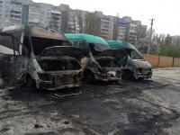 Сгоревшие на стоянке микроавтобусы принадлежали «БасТуру»