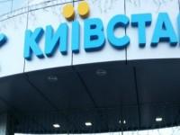 В «Киевстаре» назвали причину, по которой у запорожцев с ночи не работала связь