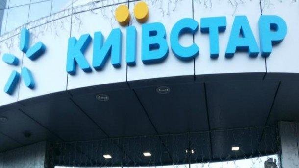 Порошенко поздравил «европейскую» Украинское государство с возникновением 4G