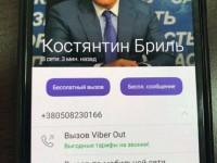 Мошенники собирают деньги на выборы от имени запорожского губернатора