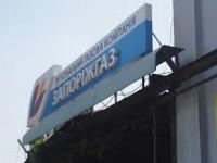 «Запорожгаз» задолжал за «голубое топливо» свыше 6 миллионов