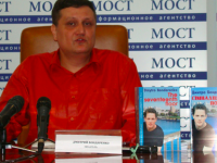 Автор американского бестселлера презентует в Запорожье свою книгу
