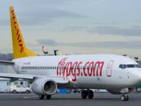 Турецкий лоукостер переносит свои рейсы из Запорожья в другой город