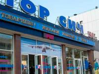 Прокуратура Беларуси возбудила уголовное дело в отношении должностных лиц «Мотор Сичи»