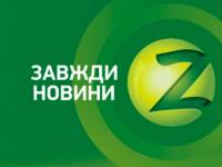 За деньги налогоплательщиков: телеканал «Z» согласовывает сюжеты с советницей Буряка (Видео)