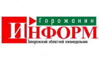 Глава сельсовета под Запорожьем пытался избить журналиста