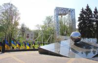 Горожане сравнили новый памятник чернобыльцам с  запорожским футболом
