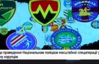 «Проигрывали за деньги»: запорожский «Металлург» подозревают в договорных матчах (Видео)